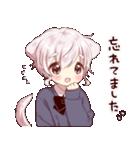 ほんわか猫耳少年2(個別スタンプ:26)