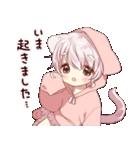ほんわか猫耳少年2(個別スタンプ:34)