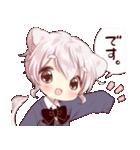 ほんわか猫耳少年2(個別スタンプ:37)