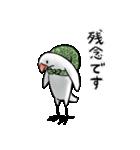 ふろしき文鳥 その三(個別スタンプ:02)