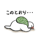 ふろしき文鳥 その三(個別スタンプ:03)
