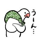 ふろしき文鳥 その三(個別スタンプ:10)