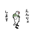 ふろしき文鳥 その三(個別スタンプ:11)