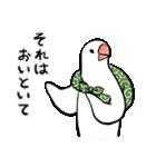 ふろしき文鳥 その三(個別スタンプ:15)