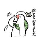 ふろしき文鳥 その三(個別スタンプ:16)