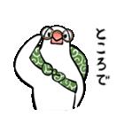 ふろしき文鳥 その三(個別スタンプ:18)