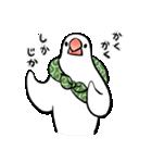 ふろしき文鳥 その三(個別スタンプ:20)