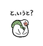 ふろしき文鳥 その三(個別スタンプ:22)