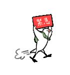 ふろしき文鳥 その三(個別スタンプ:24)
