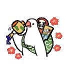 ふろしき文鳥 その三(個別スタンプ:40)