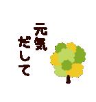 日常で使えるスタンプ【北欧風】(個別スタンプ:31)