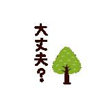 日常で使えるスタンプ【北欧風】(個別スタンプ:33)
