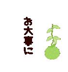 日常で使えるスタンプ【北欧風】(個別スタンプ:34)