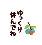日常で使えるスタンプ【北欧風】(個別スタンプ:37)