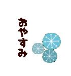 日常で使えるスタンプ【北欧風】(個別スタンプ:39)