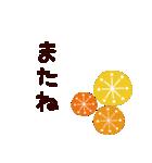 日常で使えるスタンプ【北欧風】(個別スタンプ:40)