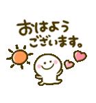 ちびマロ♡敬語(個別スタンプ:01)
