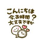 ちびマロ♡敬語(個別スタンプ:02)