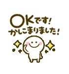 ちびマロ♡敬語(個別スタンプ:03)