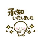 ちびマロ♡敬語(個別スタンプ:04)