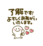 ちびマロ♡敬語(個別スタンプ:05)