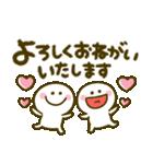 ちびマロ♡敬語(個別スタンプ:06)