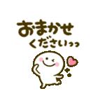 ちびマロ♡敬語(個別スタンプ:07)