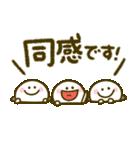 ちびマロ♡敬語(個別スタンプ:08)