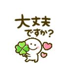ちびマロ♡敬語(個別スタンプ:09)