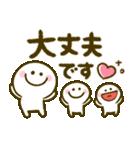 ちびマロ♡敬語(個別スタンプ:10)