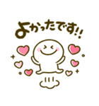 ちびマロ♡敬語(個別スタンプ:11)