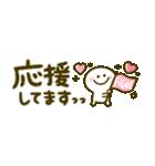 ちびマロ♡敬語(個別スタンプ:12)