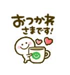 ちびマロ♡敬語(個別スタンプ:13)