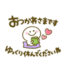 ちびマロ♡敬語(個別スタンプ:14)