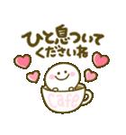 ちびマロ♡敬語(個別スタンプ:15)
