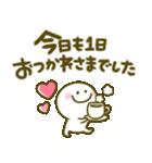 ちびマロ♡敬語(個別スタンプ:16)