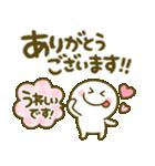 ちびマロ♡敬語(個別スタンプ:18)