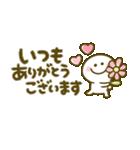ちびマロ♡敬語(個別スタンプ:19)