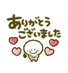 ちびマロ♡敬語(個別スタンプ:20)