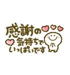 ちびマロ♡敬語(個別スタンプ:21)