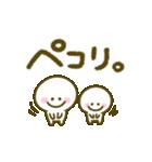 ちびマロ♡敬語(個別スタンプ:22)