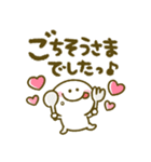 ちびマロ♡敬語(個別スタンプ:23)
