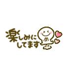 ちびマロ♡敬語(個別スタンプ:24)