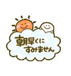 ちびマロ♡敬語(個別スタンプ:25)