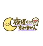 ちびマロ♡敬語(個別スタンプ:26)