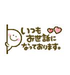 ちびマロ♡敬語(個別スタンプ:28)