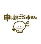 ちびマロ♡敬語(個別スタンプ:29)