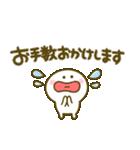 ちびマロ♡敬語(個別スタンプ:30)