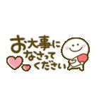 ちびマロ♡敬語(個別スタンプ:31)