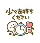 ちびマロ♡敬語(個別スタンプ:32)